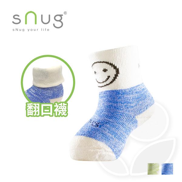 sNug 新生兒寶寶健康除臭襪 翻口款-冰藍/冰綠【佳兒園婦幼館】