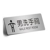 男女洗手間衛生間指示牌小心碰頭臺階地滑溫馨提示牌科室門牌