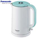 『Panasonic 國際牌』 1.2L雙層隔熱電水壺 NC-HKD121 **免運費**