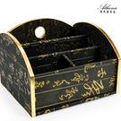 【雅典娜家飾】中國書法風收納盒-GF72...