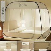 蚊帳家用免安裝蒙古包加厚加密1.8m1.5米1.2單人床防摔可折疊紋賬 潮流前線