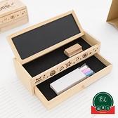 多功能黑板雙層鉛筆盒學生兒童禮物學生木質文具盒【福喜行】