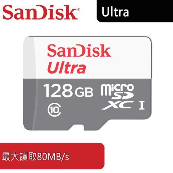 【免運費】SanDisk ULTRA Micro SDXC 128G / Class10 / 80M/s / 無轉接卡(6114.QU112.322)