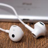 耳機 一加手機耳機5T原裝入耳式耳機線控重低音炮帶麥全民k歌通用耳塞 全館免運