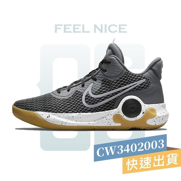 NIKE KD TREY 5 IX EP 灰 男 氣墊 緩震 耐磨 中高筒 明星款 籃球鞋 CW3402003