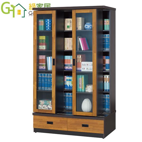 【綠家居】艾多奇 時尚4尺雙色活動式機能書櫃/收納櫃