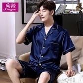 春夏季睡衣男式絲綢薄款短袖男士家居服大碼寬鬆冰絲夏天短褲套裝 (pinkQ 時尚女裝)