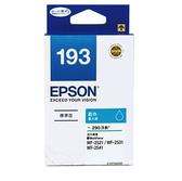 T193250 EPSON 原廠 (No.193) 標準型藍色墨水匣 適用 WF-2521/2531/2541(MFP)/2631/2651
