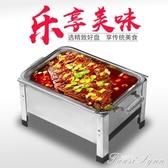 蝶烤香 加厚 諸葛烤魚爐木炭烤魚架燒烤爐 家用不銹鋼烤架 HM 范思蓮恩