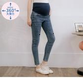 《MA0281-》魔術360~高含棉彈性刷破拼接孕婦窄管牛仔褲 OB嚴選
