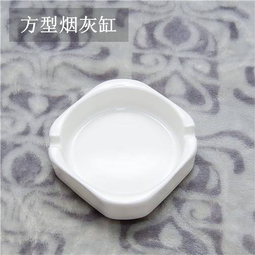 酒店賓館網吧純白色陶瓷煙碟煙灰缸圓形煙盅廣告產品