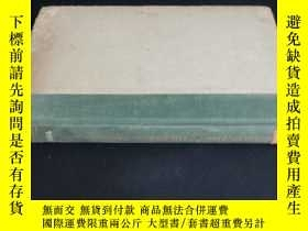 二手書博民逛書店MECHANISMS罕見OF MICROBIAL PATHOGE