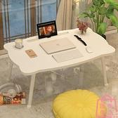 電腦床上小桌子懶人桌折疊飄窗臥室坐地床桌書桌用【匯美優品】