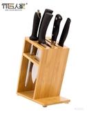 刀架 楠竹刀架刀座刀盒置物架放刀具收納架子菜刀架家用廚房用品插刀架【快速出貨】