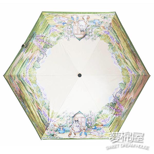比得兔黑膠折疊傘【世界】抗UV 手動 遮陽/雨傘/隔熱/防曬/夢棉屋