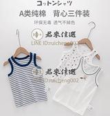 3件裝兒童夏裝薄款純棉背心 打底衫上衣家居睡衣服T恤男童寶寶【君來佳選】