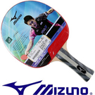 Mizuno 美津濃 刀板桌球拍 (已貼膠皮與保護框貼) 83GTT780XX 【胖媛的店】
