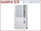 ↙0利率↙SAMPO聲寶 3-5坪 5級省電 強化防鏽靜音 直立式定頻窗型冷氣 AT-PC122【南霸天電器百貨】