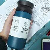 日系原宿不銹鋼保溫杯創意便攜簡約文藝清新男女學生水杯過濾杯子 時尚芭莎