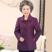 中老年人女裝秋裝外套春媽媽裝呢子上衣60-70-80歲老人奶奶裝 町目家