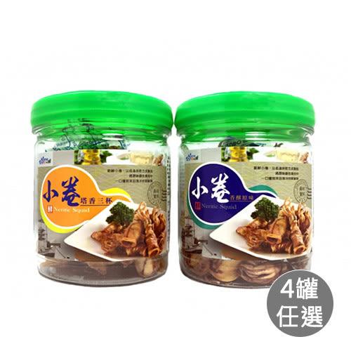 【台灣好味鮮】香酥小卷 (任選4罐組)