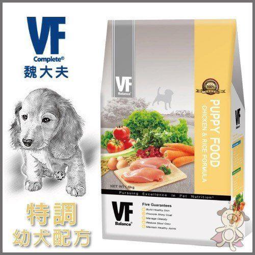 『寵喵樂旗艦店』魏大夫VF《特調幼犬配方(雞肉+米)》犬糧7kg