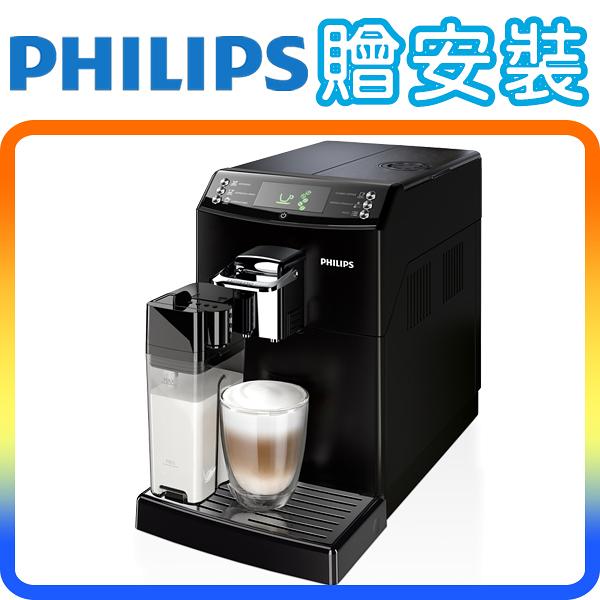 《贈安裝》Philips Saeco HD8847 飛利浦 全自動 咖啡機 (CP值最高機種優於EP3360)