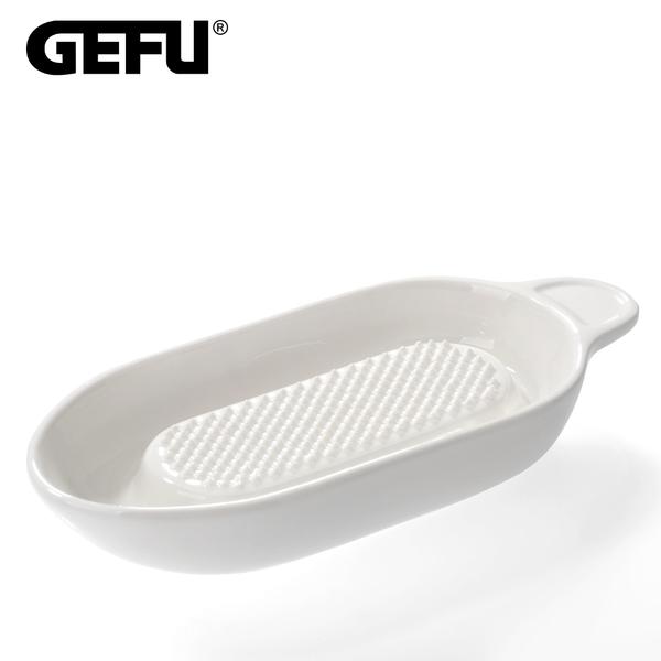 【GEFU】德國品牌長形陶瓷蔬果磨泥器