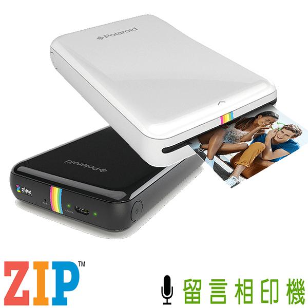 寶麗萊Polaroid ZIP 留言相印機 (內含10張相片紙) (公司貨保固一年)--支援 ios 及 Android 平台