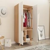 北歐衣櫃現代簡約經濟型臥室組裝2門簡易衣櫥成人兒童收納 【新年免運】