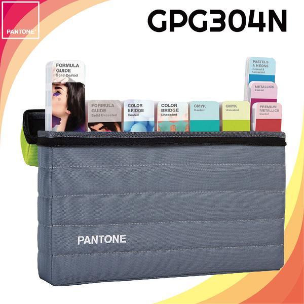 《PANTONE 》便攜式指南工作室【PORTABLE GUIDE STUDIO】GPG304N