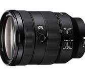 【震博】Sony FE 24-105mm F4 G OSS變焦鏡頭 (分期0利率;台灣索尼公司貨)