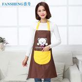 廚房圍裙韓版時尚防水防油女工作服圍裙