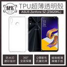 【MK馬克】ASUS Zenfone5Z (ZS620KL) TPU超薄透明保護軟殼 手機殼 保護殼 保護套 果凍套 清水套 ZF5Z 2018