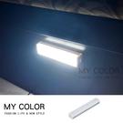 感應燈 LED燈 照明燈 人體感應燈 光...