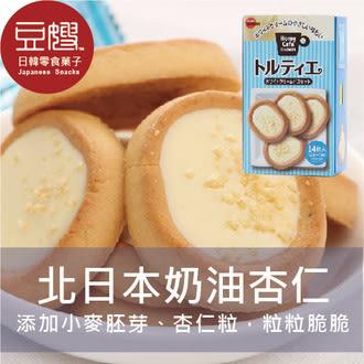 【豆嫂】日本零食 Bourbon北日本奶油杏仁餅乾(新包裝14枚)