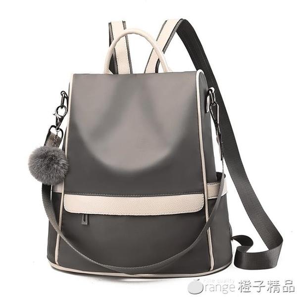牛津帆布雙肩包女2020新款韓版潮時尚網紅百搭旅行書包女士小背包(橙子精品)