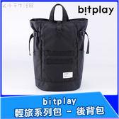bitplay 輕旅系列包 後背包 收納包 外出包 側背包 登山包 公事包 另有同系列 斜背包 手機包