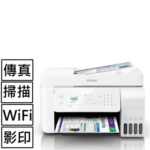 EPSON L5196 雙網四合一連續供墨印表機【超殺!挑戰最低價!】