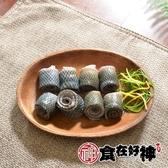 【食在好神】台南去刺虱目魚皮 300g