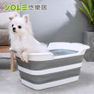 【YOLE悠樂居】帶排水孔折疊洗衣籃寵物...