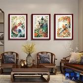 花鳥孔雀裝飾畫客廳沙發背景墻掛畫臥室三聯壁畫有框畫【英賽德3C數碼館】