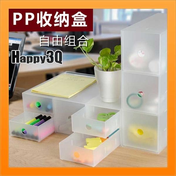 透明收納盒抽屜櫃收納箱抽屜組合櫃組合抽屜櫃雜物盒辦公桌收納-多款【AAA1878】預購