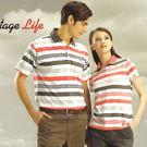 日本名牌 Kawasaki  男女棉質電腦條紋短POLO衫-灰紅#K2212A-#KW2212A