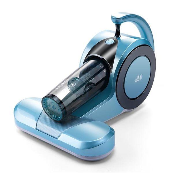 小狗除蹣儀D-605紫外線家用強力吸塵器除蹣蟲殺菌床鋪床上除蹣機igo「摩登大道」
