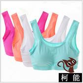 【7347】夏季新款性感冰絲裹胸抹胸少女插片式運動無鋼圈瑜伽健身背心
