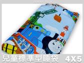 【Jenny Silk名床】湯瑪士火車.港口.標準型兒童睡袋.全程臺灣製造