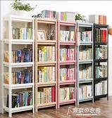 書架簡易臥室置物架宿舍收納家用落地多層塑料經濟型省空間儲物YXS 【快速出貨】