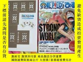二手書博民逛書店ONE罕見PIECE STRONG WORLD 設定 海賊王Y1