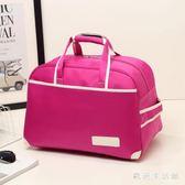 旅行包折疊手提男女裝衣服行李包防水旅行袋旅游健身待產包 nm2327 【歐爸生活館】